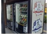 オゾンによる自動販売機内の衛生管理方法