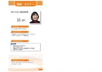 ボランティア・マネジメント ほか